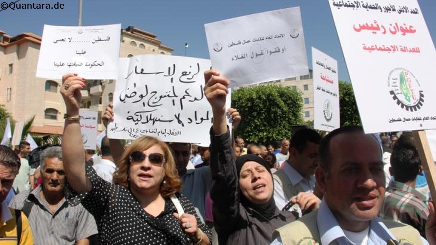 Palästinensische Frauen©